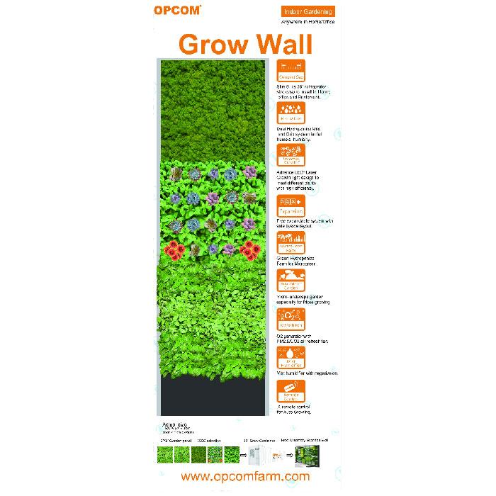 Grow Wall3G