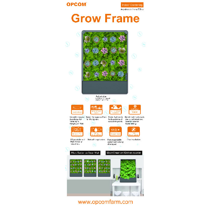 GrowFrame