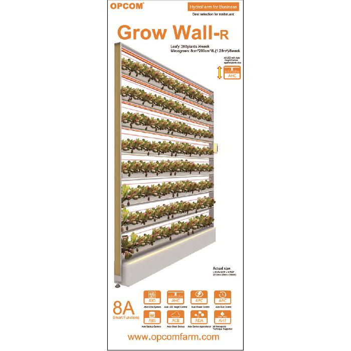Grow Wall-R