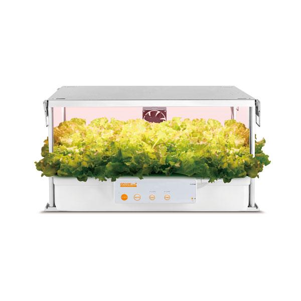 Grow Box 2