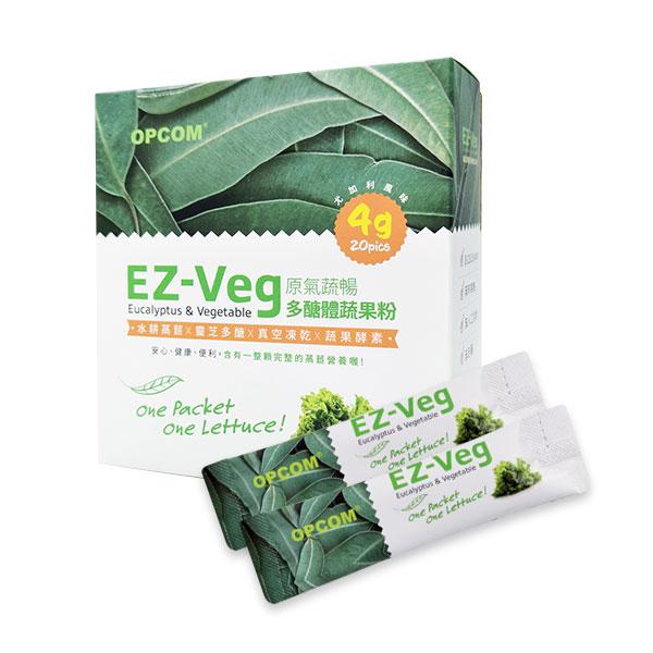 EZ Veg (Blood Sugar Control)