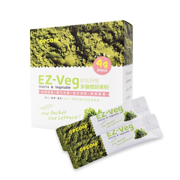 EZ Veg (Lung Care)